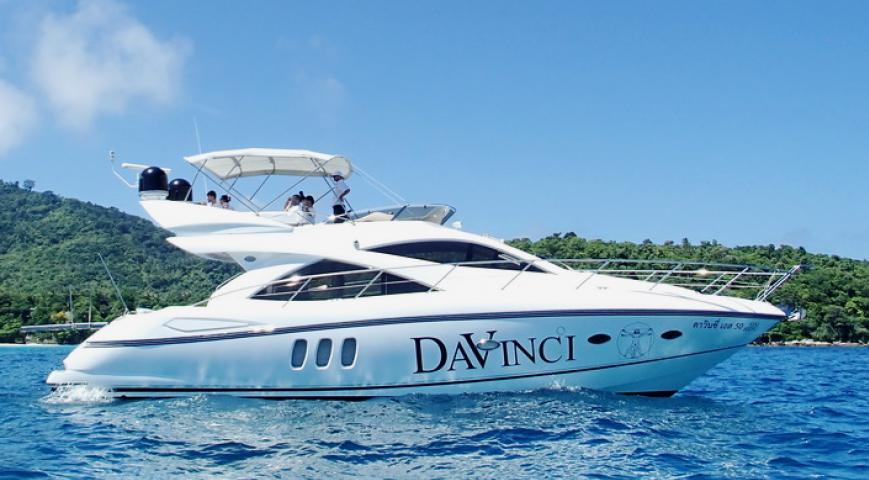 DaVinci S50