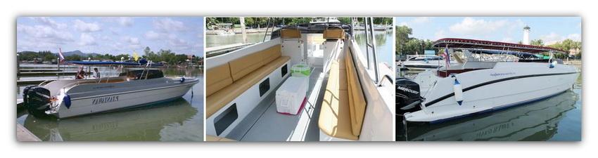Private Speedboat Charter to Phi Phi and Phang Nga